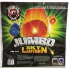 Jumbo 4' Sky Lantern (White) BUY 1 GET 1 FREE !