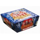 Wholesale Fireworks Humdinger Case 2/1